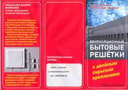 Производитель ищет представителей в Барановичах