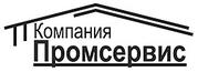 Дежурный электрик в Московскую область в России