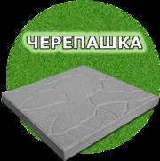 Тротуарная плитка г. Барановичи