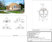 Проектируем и строим купольные дома,  дачи,  кафе,  тур центры,  магазины
