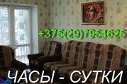 1-е, 2-е,  3-е  квартиры на сутки в ЦЕНТРЕ и СЕВЕРНОМ МИК-НЕ г.Барановичи+375297954625
