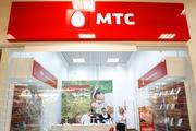 МТС. Салон связи