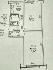 Меняю 2-х комнатную квартиру+гараж на два раздельных жилья