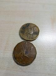 Частные объявления купи продай старинная царская монета сландо казахстан петропавловск подать объявление
